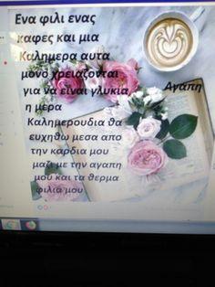Greeting Cards, Facebook, Decor, Decoration, Decorating, Deco, Embellishments