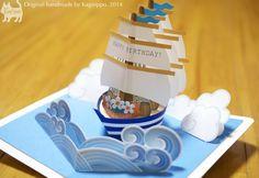 original handmade [pop-up card]  sailing ship ***********************************  http://youtu.be/_JljNMU5gtU     ***********************************   #Birthday card