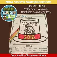 #NewYears New Years Fun! Dollar Deal - New Years 2016 Color Your Answers Multiplication Printable and Answer Key, perfect for welcoming in 2016 in your classroom! #DollarDeal #TpT #FernSmithsClassroomIdeas {$paid}
