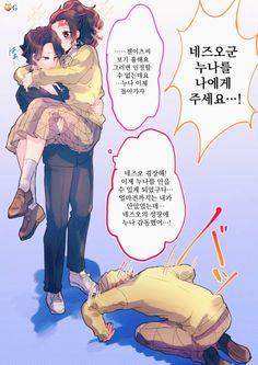 Anime Demon, Manga Anime, Anime Art, Gender Bender Anime, Raven Beast Boy, Mundo Comic, Demon Hunter, Handsome Anime Guys, Dragon Slayer