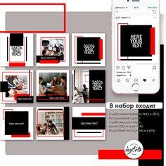 Instagram Feed Layout, Instagram Grid, Instagram Design, Instagram Story Ideas, Banner Design, Flyer Design, Layout Design, Web Design, Theme Template