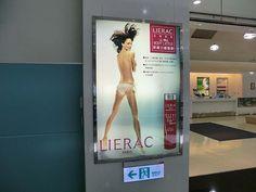 2013_0711_1357_CIMG2658 Taipei, Billboard, Paris, Montmartre Paris, Poster Wall, Paris France