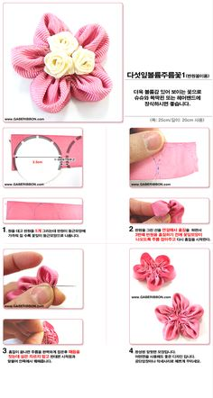"""Ribbon DIY ... (Not in English, but the pics are awesome enough to """"get it"""" anyway) .... http://gaberibbon.com/starter/starter_sub.html?send_title=54_mode=3#"""