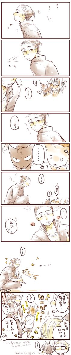 I don't understand it, but it's cute! #Karasuno #hq