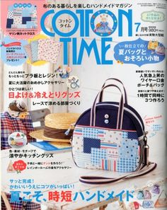A popular Japanese sewing pattern magazine. Learn to translate Japanese sewing patterns at www.japanesesewingpatterns.com