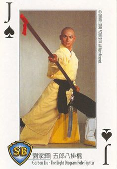 Some select cards from the 2005 released Shaw Brother's deck