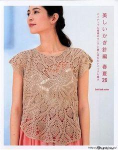 Японский журнал по вязанию Let's Knit Series NV80569 2018