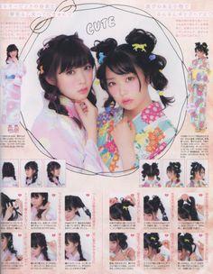 Makeup Magazine, Hair Magazine, Beauty Magazine, Gyaru Hair, Lolita Hair, Kawaii Hairstyles, Scarf Hairstyles, Long Length Hair, Hair Reference