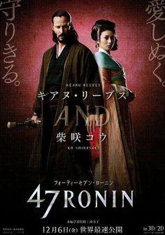 Nuevo poster para el mercado asiático de la película #47Ronin de Keanu Reeves http://evpo.st/1i7WO0W @Universal Pictures