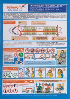 Safety Card Azimut SuperJet RRJ-95B (1)