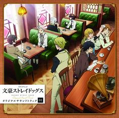 "CDJapan : ""Bungo Stray Dogs (Anime)"" Original Soundtrack 01 Animation Soundtrack (Music by Taku Iwasaki) CD Album Stray Dogs Anime, Bongou Stray Dogs, All Anime, Me Me Me Anime, Edogawa Ranpo, Soundtrack Music, Detective Agency, Dazai Osamu, Ghost In The Shell"