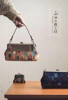 ふゆの夜と日 宮本佳緒里ガマグチ展 盛岡 2013.12 Patchwork Bags, Quilted Bag, Japanese Bag, Work Handbag, Frame Purse, Purse Patterns, Pouch Bag, Handmade Bags, Bag Making
