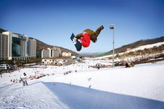 비발디 스키 리조트   - 한국 겨울 레저 관광