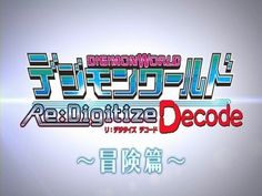 3DS - Digimon World Re: Digitize Decode (Namco) play video adventure Hen