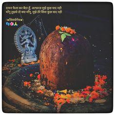 Rudra Shiva, Mahakal Shiva, Shiva Statue, Shiva Photos, Shiva Linga, Shiv Ji, Lord Shiva Family, Lord Shiva Painting, Lord Mahadev
