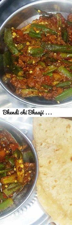 Bhendi chi Bhaaji | Bhindi ki sabzi - Maharashtrian recipe - Okra recipe... Tags: Bhendi chi Bhaji, bhendichi bhaji, Bhindi ki sabzi, Maharashtrian recipe, Okra recipe, okra vegitables, Kurkuri Bhindi Recipe, Bhendi chi Bhaaji, bhendichi bhaaji, Veg Recipes, Maharashtrian Cuisine, maharashtrian recipes, bhindi sabji, bhindi sabji recipe, poonam borkar recipes, Okra (Food), bhendi chi bhaaji by shubhangi keer, bhendi chi bhaji by indian cookery, bhendi chi bhaji by indian cookery