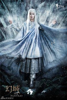 W u X i a Fantasy Story, Fantasy Romance, Fantasy Movies, Fantasy Books, Fantasy Girl, Ice Fantasy Cast, Dramas, Fantasy Heroes, Ice Princess