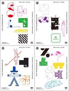☀「〃AWAW9。C0M〃」☀ VEGAS_BET / 첫충3재충3저녁7시한번더!! / 주말5자타공인 대한민국1등 온라인카지노 베가스벳. 체험머니 무한지급.2016년 새해에는 베가스벳에서 대박나세요 Poster Design, Book Design, Print Design, Typography Layout, Book Posters, Catalog Design, Exhibition Poster, Print Layout, Design Reference