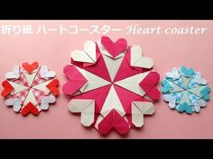 折り紙 1枚 ハートの四つ葉のクローバーしおり 簡単な折り方(niceno1)Origami Heart with four leaf clover(Lucky clover)bookmark tu - YouTube