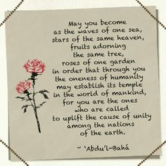 Baha'i Faith. Quote by Abdu'l-Baha.