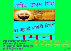 Shayari gajal hindi poems pinterest poem gajalkavitayen thecheapjerseys Gallery