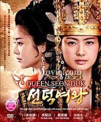 korean drama Queen Seondeok - Google Search