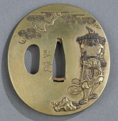 SOLD...Tsuba by Hiromichi...for sale...from the collection of David W. Easley