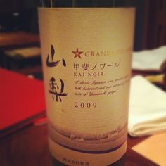 Great red wine.it was good combination with steak