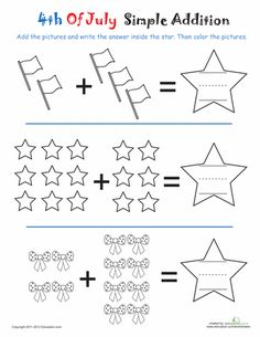 4th of July worksheets for kids Summer Projects to Make