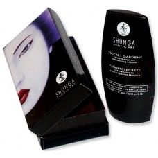 Multiply her pleasure by applying a dab of this orgasm enhancing cream directly to the clitoral area.Made with stimulating ingredients like Menthol, L-Arginine, and L-Ornithine, it makes the flesh tingle and increases bloodflow and sensation to the area, L Arginine, Vagina, Health And Beauty, Creme, How To Apply, Personal Care, Gardening, Lavender, Award Winner