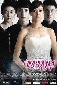 welcome rain korean drama bartender - Yahoo! Video Search