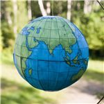 Here you'll find a printable pattern for a basic globe showing lines of latitude and longitude and the outlines of the continents. The rest is left blank for you to fill in. That way, your globe can be customized to show political boundaries, climate, physical geography or whatever else you might want to see depicted on a three-dimensional planet Earth.