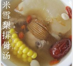 Snow Pear and Corn Ribs Soup = Cuisine Paradise Chinese Soup Recipes, Authentic Chinese Recipes, Winter Melon Soup, Herb Soup, Sweet Corn Soup, Soup Dish, Asian Soup, Singapore Food, Asian Desserts