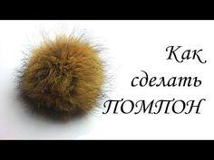 DIY TUTO POMPOM FOURRURE FACILE Easy fur pompom tutorial TUTORIAL DE POMPOM DE PIEL - YouTube