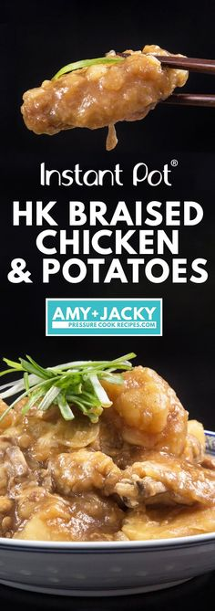Recreate Classic Childhood Favorite -Mom'sInstant Pot HK Braised Chicken with Potatoes Recipe 薯仔炆雞翼! Flavorful and tender pressure cooker chicken meshed with creamy potatoes in hearty gravy. Simple ingredients packed with delicious tastes like home.