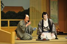 "The Heisei Nakamura-za company at Lincoln Center has revived a rarely performed 19th-century ghost story, Kaidan Chibusa no Enoki (""The Ghost Tale of the Wet Nurse Tree"")."
