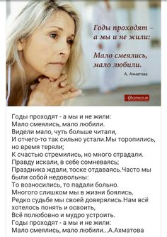 Автор - Ирина Шевкуненко.