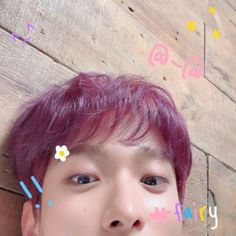 Aesthetic People, Kpop Aesthetic, Woozi, Jeonghan, Carat Seventeen, Won Woo, Seventeen Memes, Seventeen Wallpapers, Pledis Entertainment
