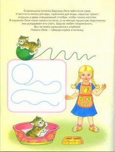 Paper Doll Lyalya 4 - MaryAnn - Picasa Web Albums
