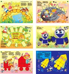 Блоки Дьенеша и палочки Куизенера. Бесплатные скан-копии. от пользователя «PESIKOT» на Babyblog.ru