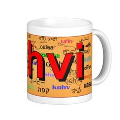 "parleremo - language - languages - finnish |  ""kahvi"" - Coffee in Finnish, red. Map. Coffee Mug"