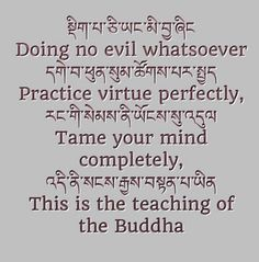 In Buddhism, the Dharma refers to cosmic law and order and these teachings of the Buddha.