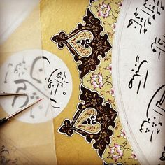 Illumination by Dilara Yarci Calligraphy Tools, Arabic Calligraphy Design, Islamic Calligraphy, Save Instagram Photos, Arabic Pattern, Islamic Patterns, Turkish Art, Illuminated Letters, Letter Art