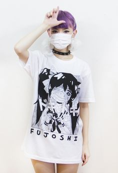 FUJOSHI T-Shirt – OMOCAT