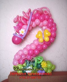 Two Horse Twist Balloon
