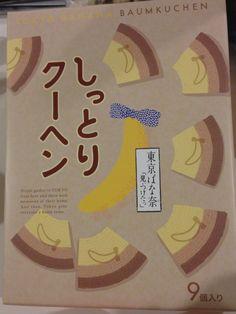 One more Tokyo Banana