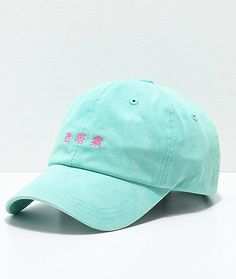 138d75aa941 Empyre Solstice Always On My Mind Teal Dad Hat. Always On My MindDad HatsDadsTealFathersTurquoise.  The ...