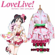 Love Live!Umi Sonoda COSplay Costume SIF Valentines Day Kimono Dress Outfit Suit