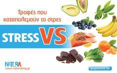 Super foods, Vegan, Άγχος, Διατροφή, Υγιεινές τροφές