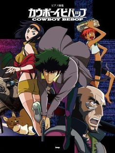 If you love classic anime, then Cowboy Bebop is the ultimate. Great characters, fast paced stories and great jazz/blues soundtrack that sets the theme perfectly for this fabulous anime. Cowboy Bebop Movie, Cowboy Bebop Tattoo, Yoko Kanno, Cowboy Bepop, Heavy Metal, Piano Score, See You Space Cowboy, Partition Piano, Faye Valentine